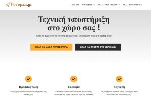pc-repair.gr